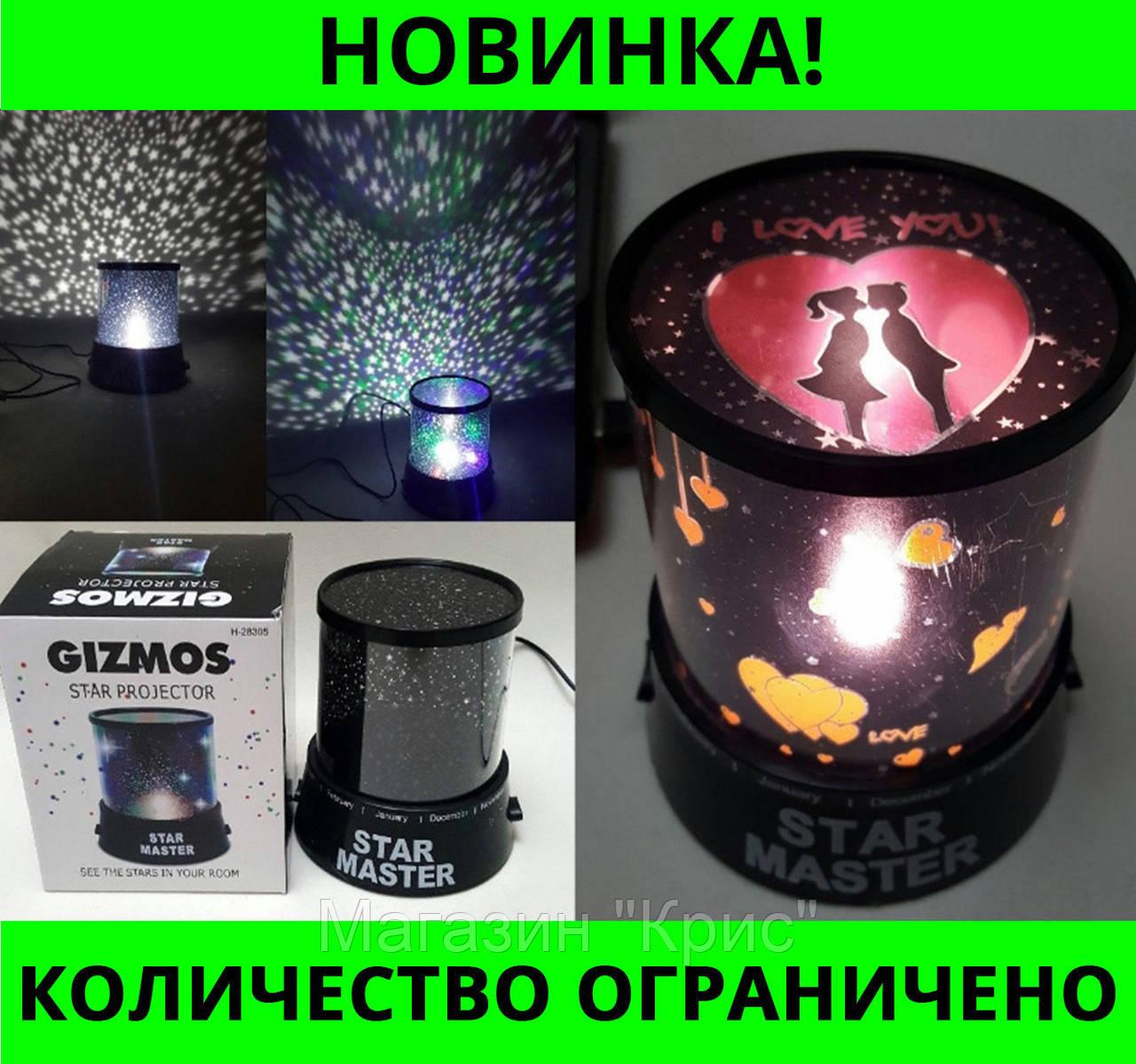 Ночник STAR MASTER H-28305 with Adapter! Распродажа