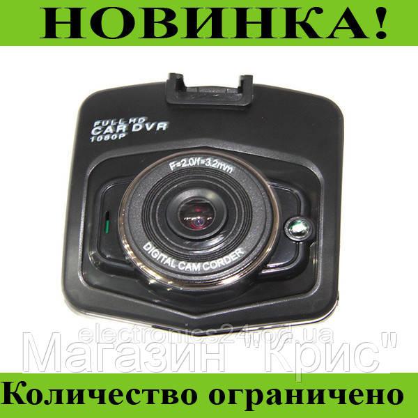 Видеорегистратор автомобильный HD-258! Распродажа
