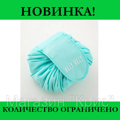 Косметичка-органайзер Бирюзовая Vely Vely! Распродажа