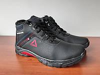 Ботинки мужские зимние черные спортивные теплые ( код 6549 )