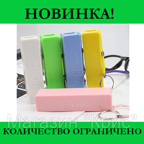 Power Bank S2 2600mAh! Распродажа