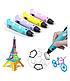 Ручка 3D pen! Распродажа, фото 3