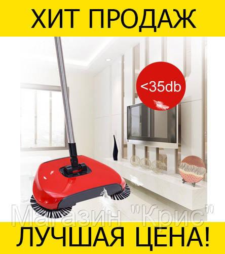 Автоматический веник Spin Broom! Распродажа