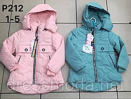 Демісезонна куртка на синтепоні для дівчаток XU Kids 1-5 років