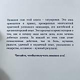 45 татуировок менеджера. Максим Батырев, фото 2