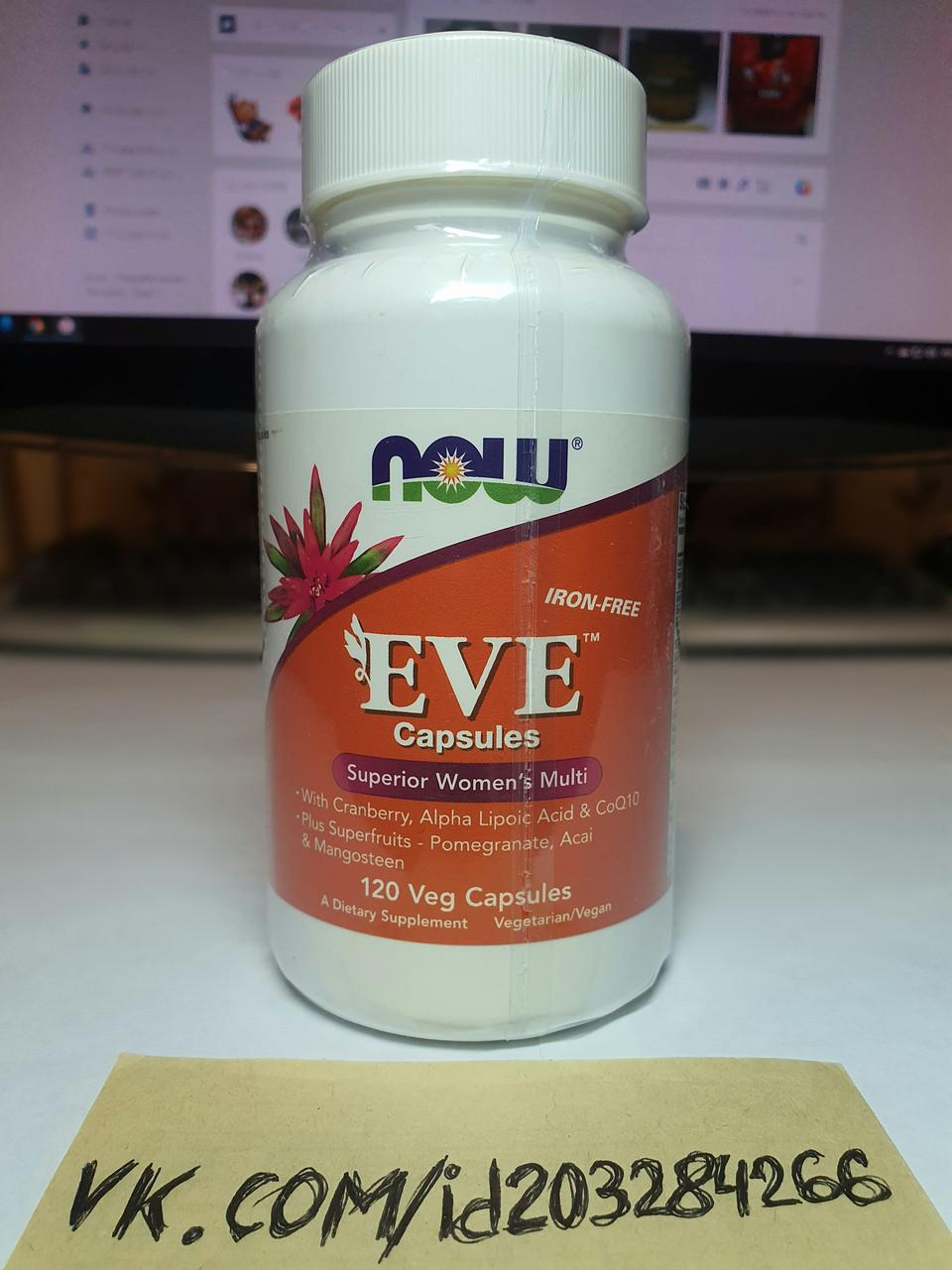 Витамины для женщин NOW Eve 120 вег. капсулы