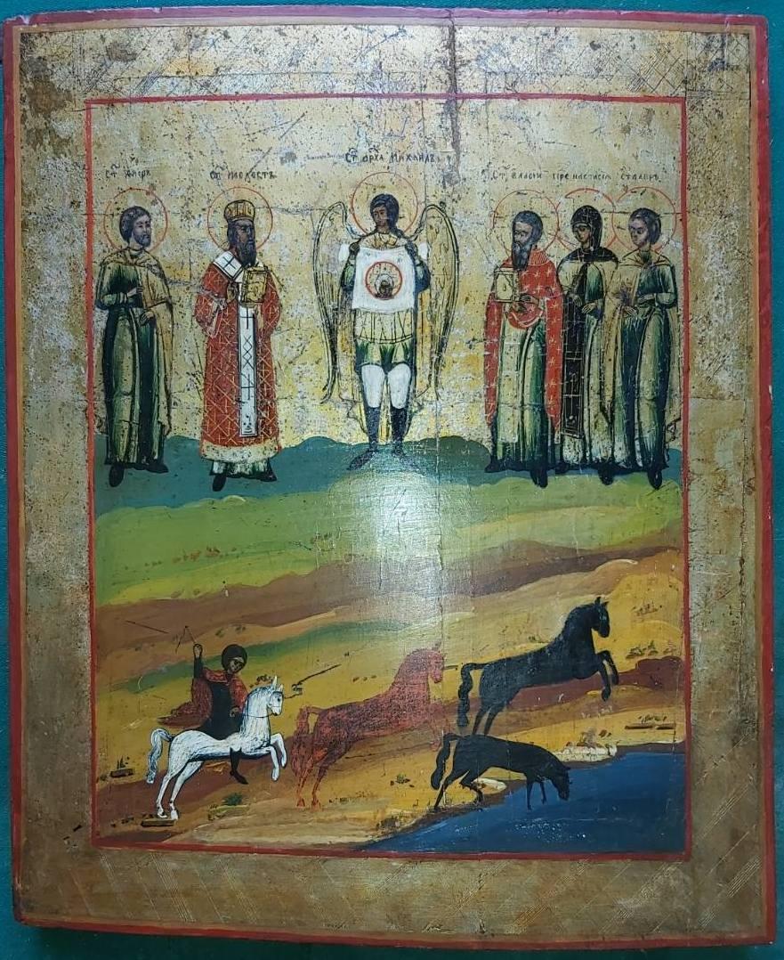 Икона Архангел Михаил, Флор и Лавр, Анастасия, Модест и Власий 19 век