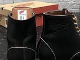 🔥 Ботинки мужские Red Wing Stitch зимние кожаные на меху теплые черные, фото 3