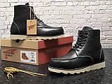 🔥 Ботинки мужские Red Wing Stitch зимние кожаные на меху теплые черные, фото 4