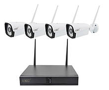 Комплект видеонаблюдения беспроводной DVR KIT CAD Full HD UKC 8004/6673 Wi-Fi 4ch набор на 4 камеры