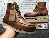 🔥 Ботинки мужские Red Wing Stitch демисезонные кожаные термо теплые коричневые, фото 2