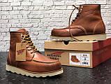 🔥 Ботинки мужские Red Wing Stitch демисезонные кожаные термо теплые коричневые, фото 4