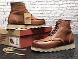 🔥 Ботинки мужские Red Wing Stitch демисезонные кожаные термо теплые коричневые, фото 7