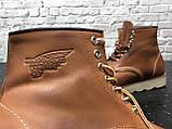 🔥 Ботинки мужские Red Wing Stitch демисезонные кожаные термо теплые коричневые, фото 9