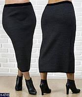Длинная теплая женская юбка шерстяная большие размеры 52-56 арт 0028