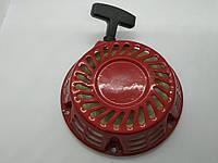 Стартер ручной - 168F