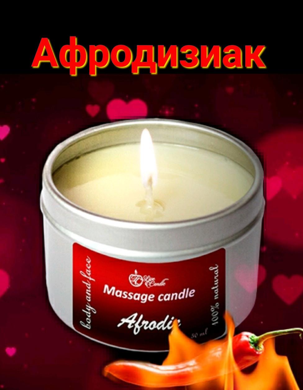 Масажна свічка Live Candle Afrodiz-Spa (Афродізіак) міні 50 мл