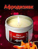 Масажна свічка Live Candle Afrodiz-Spa (Афродізіак) міні 50 мл, фото 1