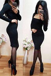 Сукня силуетне коктейльна сукня з декольте і довгим рукавом