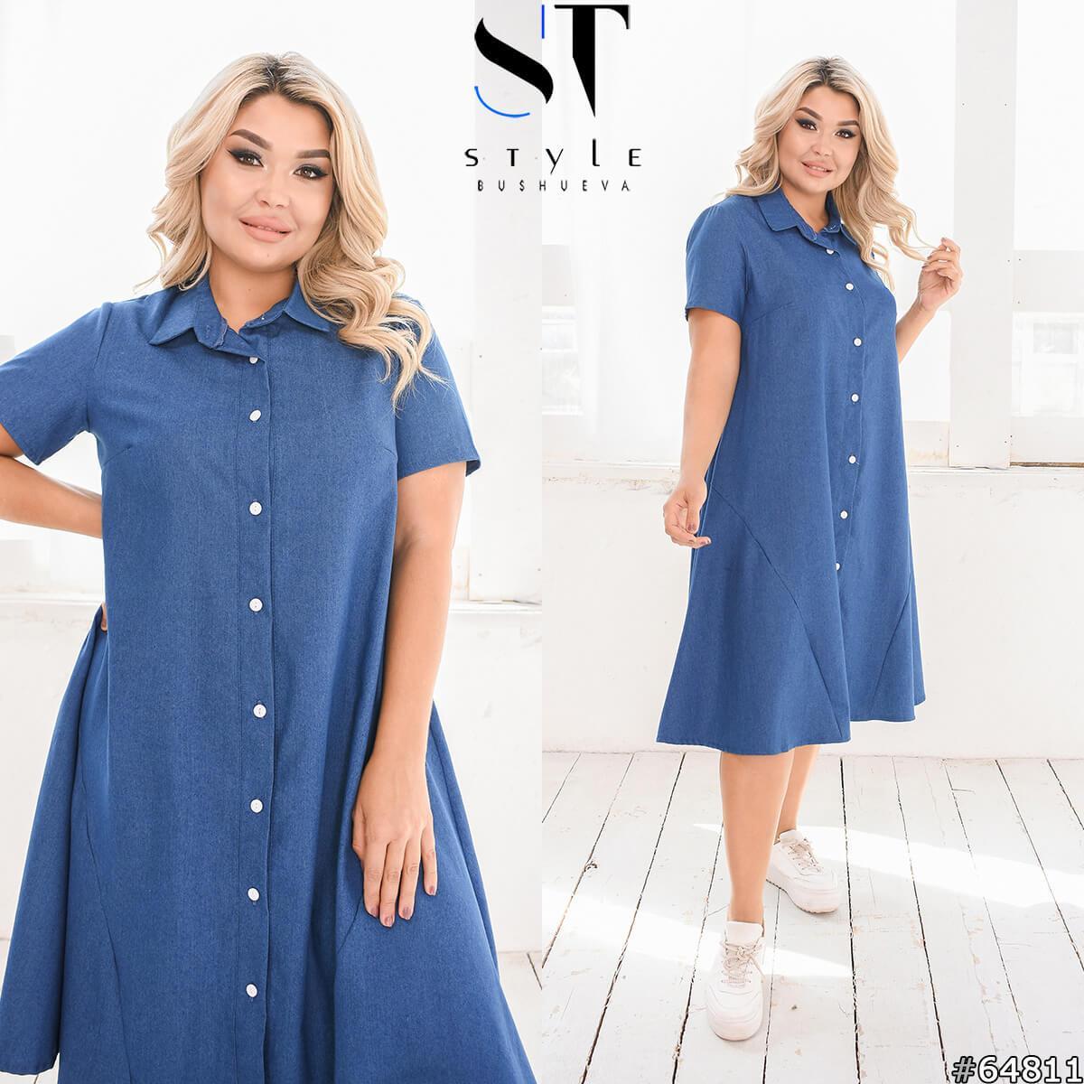 Красивое  женское платье батал р.46-60  ST Style XL