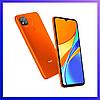 Xiaomi Redmi 9c Захисне скло \ захисне скло STANDART
