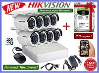 Комплект Видеонаблюдения Hikvision на 8 Уличные камеры ( 720р ) + Жесткий Диск 500Gb в Подарок!