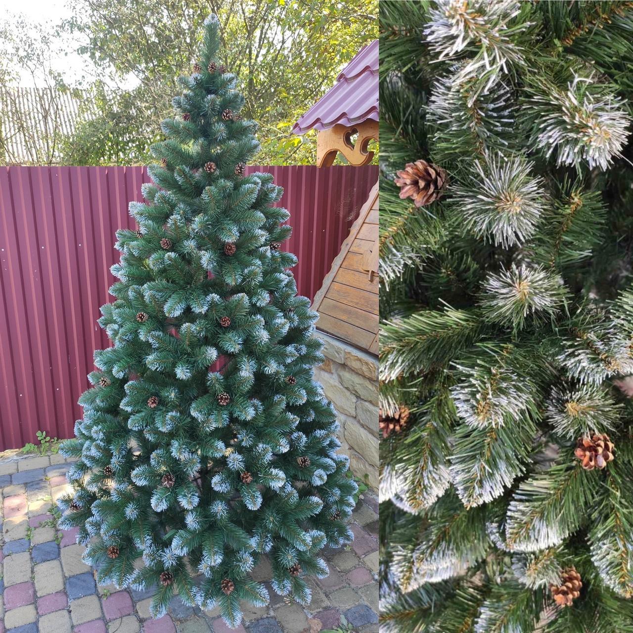 Элитная 1.8м с шишками елка зеленая заснеженная искусственная новогодняя ель праздничная декоративная