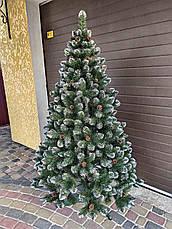 Элитная 1.8м с шишками елка зеленая заснеженная искусственная новогодняя ель праздничная декоративная, фото 2