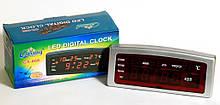 Электронные настольные часы Caixing CX-868