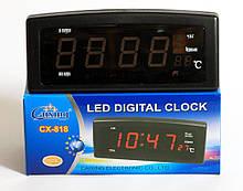Электронные настольные часы Caixing CX-818