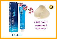 Стойкая крем-краска Estel Essex Correct 0/00А Аммиачный корректор 60 мл,