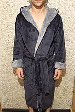 Мужской махровый  халат, фото 2