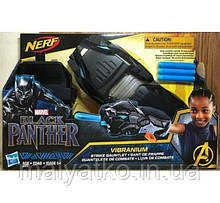 Бластер Нерф Вибраниум NERF Чорна Пантера Marvel Black Panther Infinity War Vibranium Claw