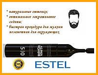 Краска для волос ESTEL ALPHA HOMME 5/0 (Эстель Альфа Хом 5/0) пена против седины,