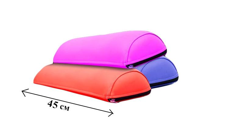 Полувалики для масажних столів та кушеток косметологічних 45 см
