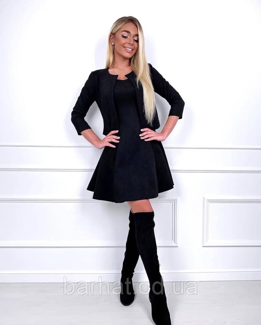 Костюм замшевый платье с пиджаком черного цвета