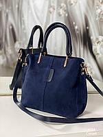 Женская замшевая сумка 4004 синий купить женскую сумку из натуральной замши в Украине, фото 1
