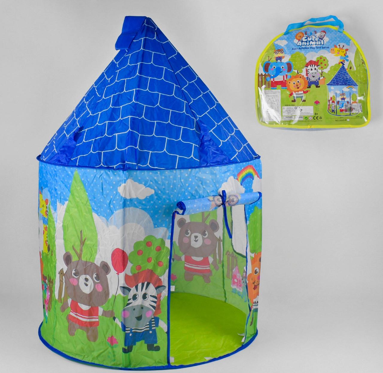 Детская палатка в сумке