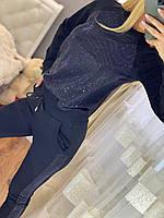 Костюм женский спортивный Турция усеян камнями, фото 1