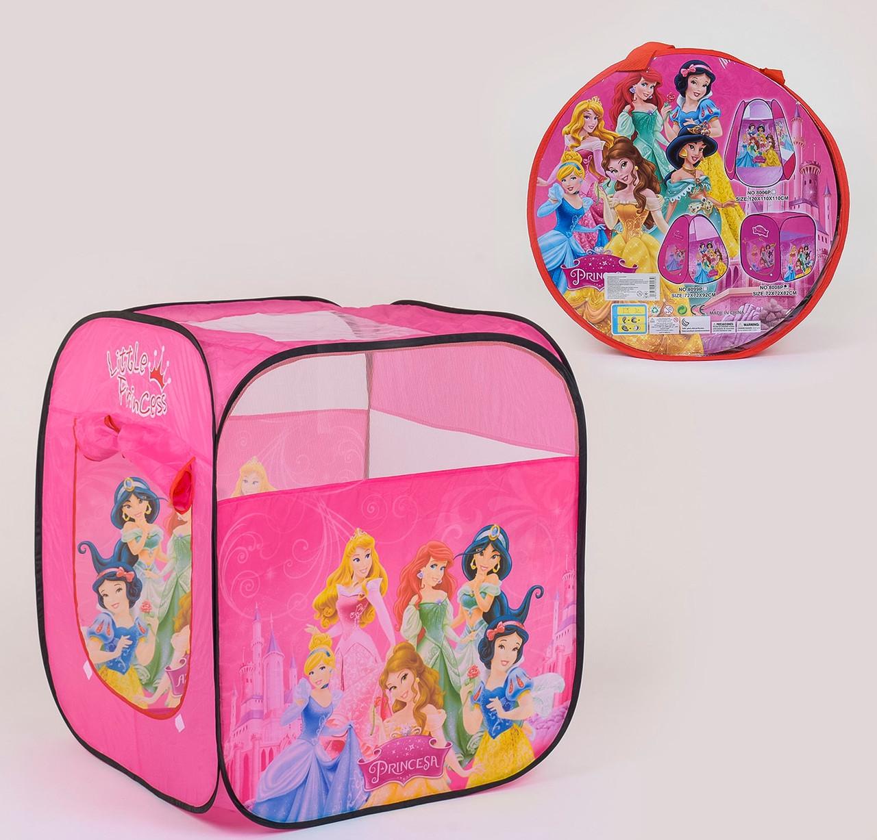 Детская палатка Принцессы Дисней в сумочке