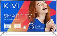 """Телевизор KIVI 43UR50GU (43"""", LED подсветка, 4K UHD 3840x2160)   телевізор Киви (Гарантия 12 мес)"""