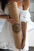 Коврик для йоги пробковый Мандала Натуральный коврик для пилатеса
