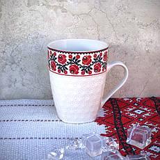 Висока біла керамічна кружка з тисненням HLS Вишиванка 340 мл (2667), фото 3