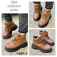 Ботинки женские зимние кожаные коричневые, фото 1