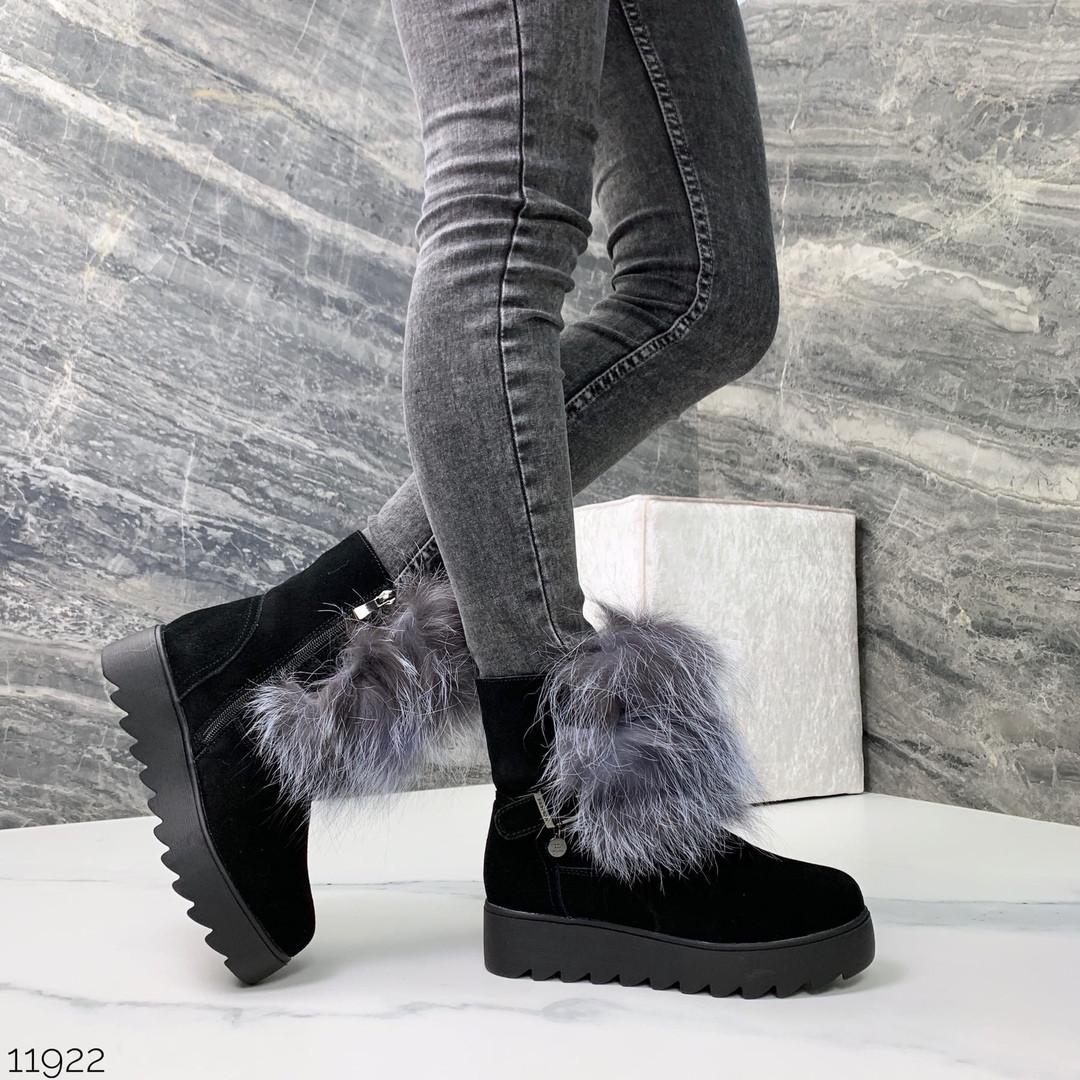 Угги-ботинки женские 11922 (ЯМ)