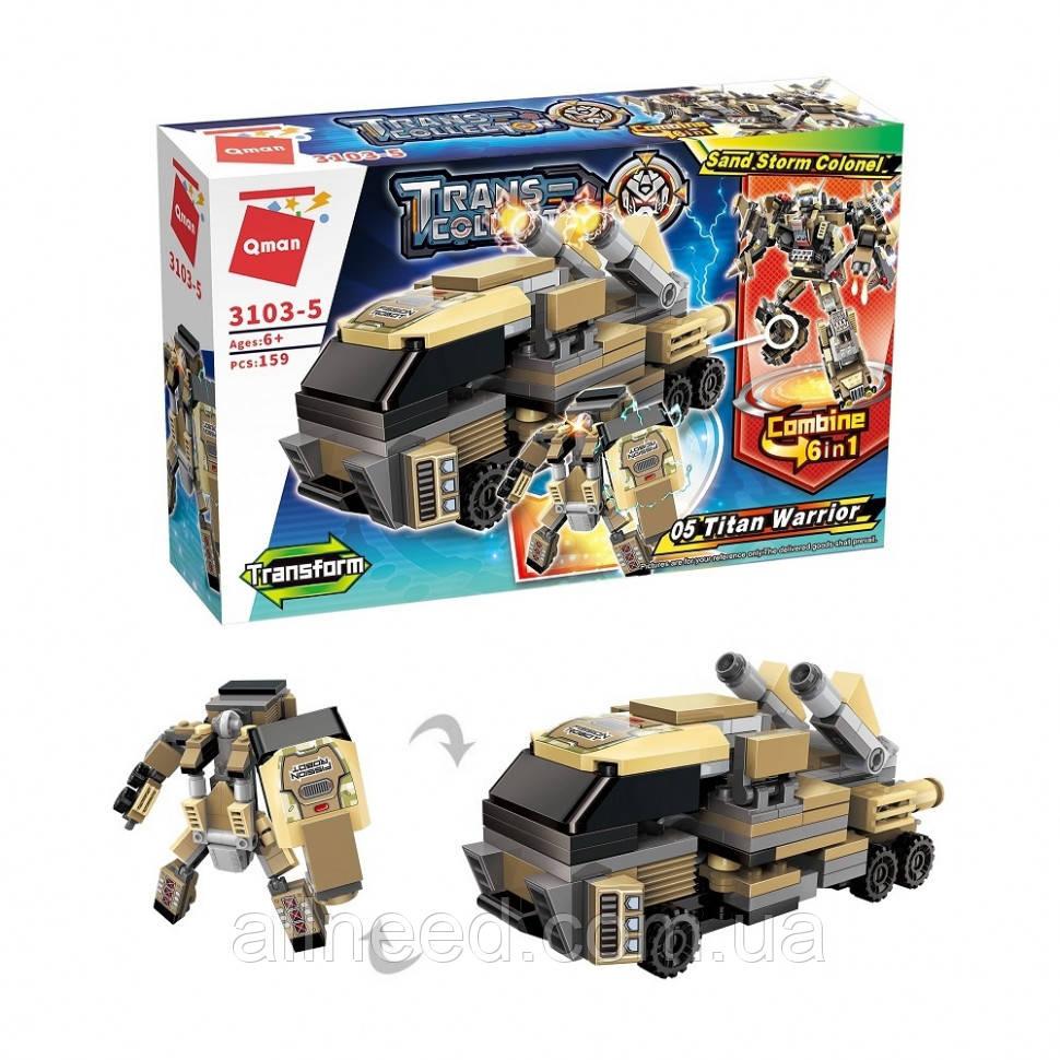 Конструктор Qman 3103 ( 3103-5 (Titan Warrior))