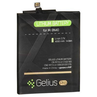 Аккумуляторная батарея Gelius Pro Xiaomi BN40 (Redmi 4 Pro) (67160)