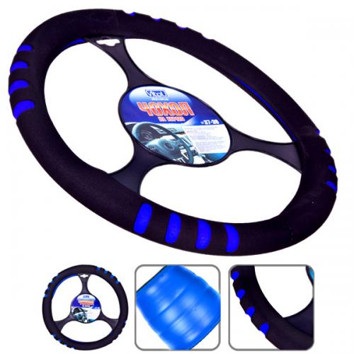 Оплетка на руль эластичная 103288 L черн/син