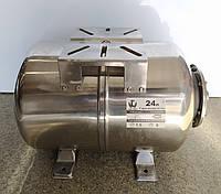 Гідроакумулятор водопостачання 24л горизонтальний нержавійка