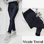 Женские брюки, трикотаж на меху + плащёвка + синтепон, р-р С; М; Л; ХЛ (чёрный), фото 2